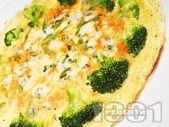 Рецепта Омлет с кашкавал, зелен фасул, броколи, морков и сметана в тиган на фурна
